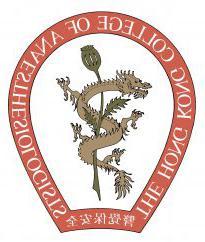 HKCA标志color-official